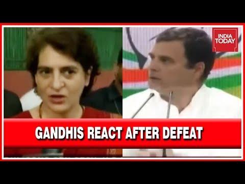 Priyanka Gandhi And Rahul Gandhi Reacts After Facing A Massive Defeat