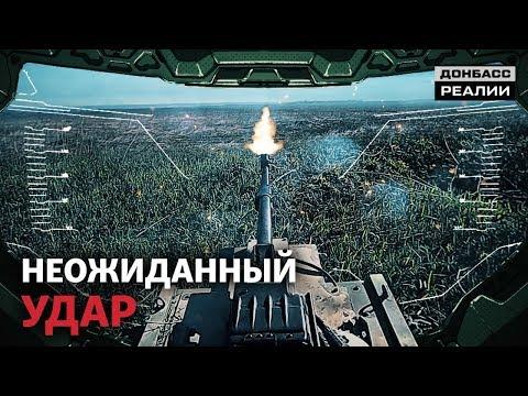 Как боевые роботы уже воюют на Донбассе?   Донбасc Реалии
