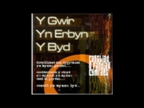 Geraint Jarman a'r Cynganeddwyr - Dal Dy Dir (Dyb)
