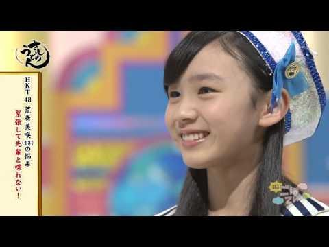 Sasshi (HKT48) melting over Aramaki Misaki (HKT 3rd gen)