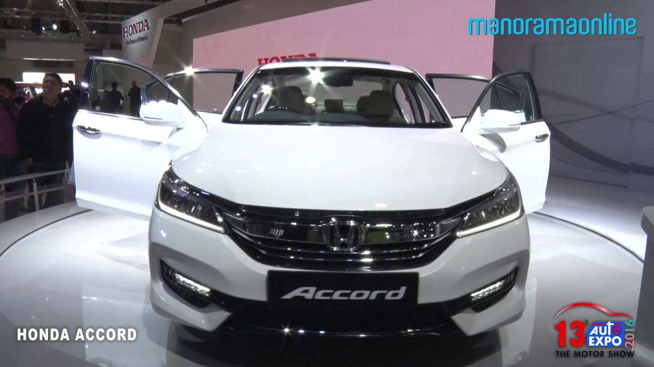 New Honda Accord Hybrid Auto Expo Manorama Online YouTube - Accord vehicle