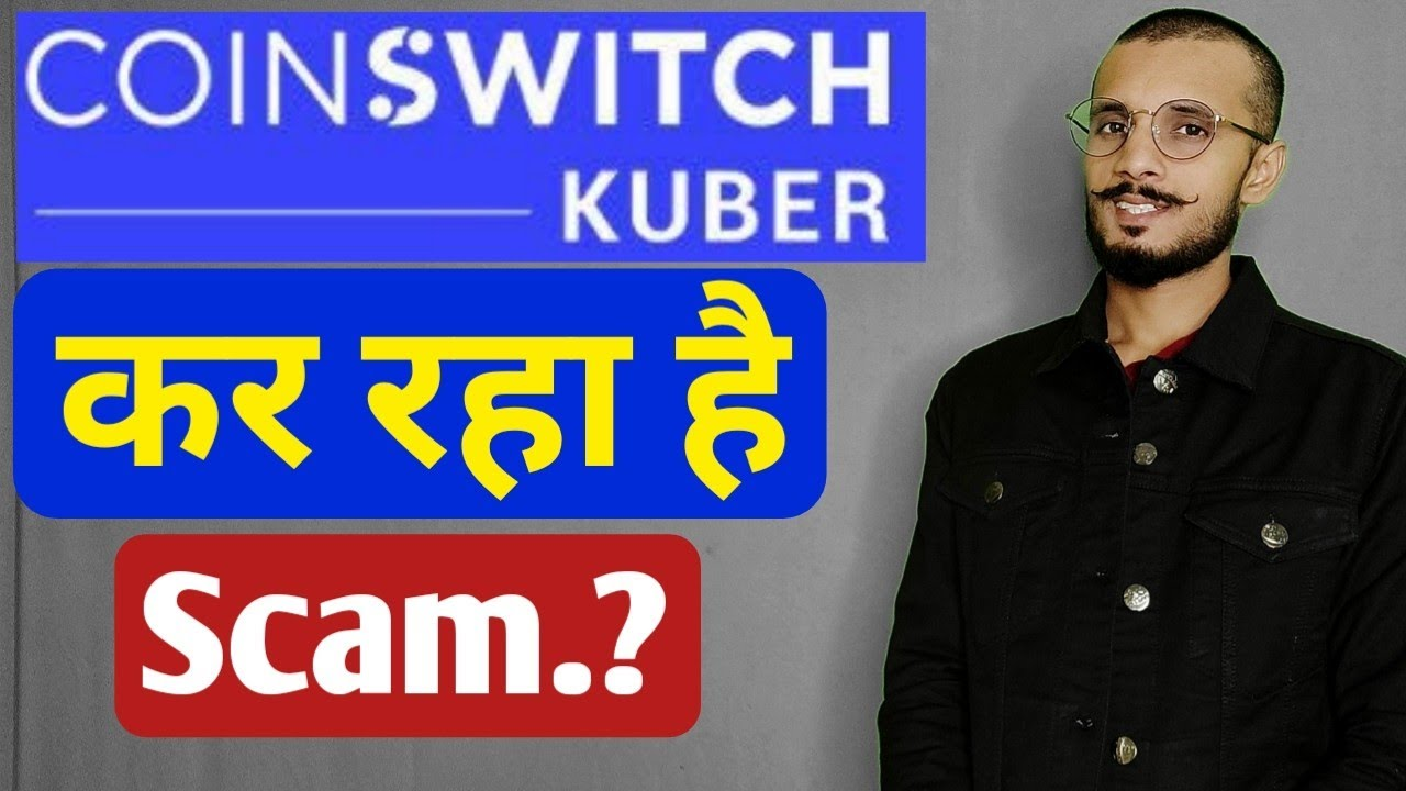 Coinswitch कर रहा है Scam.? | Coinswitch Withdraw Problem ...