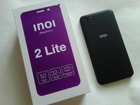 Честный обзор телефона INOI 2 LITE
