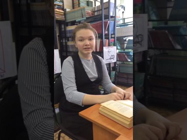 Изображение предпросмотра прочтения – РусланаНафигова читает произведение «Послушайте! (Послушайте! Ведь, если звезды зажигают…)» В.В.Маяковского