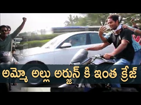 Allu Arjun Craze at Vizag || Allu Arjun Press Meet With Mega Fans - DJMovie Hero