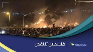 فلسطين تنتفض ضد الاحتلال