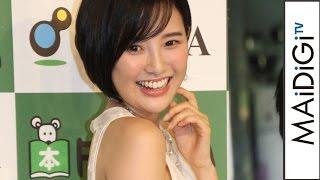 HKT48兒玉遥、水着ショットに「思った以上にお尻が」 ファースト写真集「ロックオン」発売記念イベント2 #Haruka Kodama #Japanese Idol