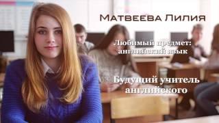 Фильм Выпускников 2017