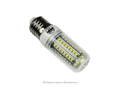 Люминесцентная лампа philips 2gx13 3000k (тёплый) 40 вт zoom_in. Энергосберегающая лампа philips gx53 2700k (тёплый) 8 вт (35 вт) zoom_in.