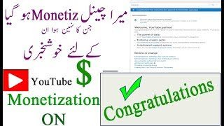 Monetizetion New Update My Channel Monetize is Enabled 2019
