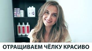 видео Как заколоть челку при отращивании: способы, рекомендации парикмахеров.
