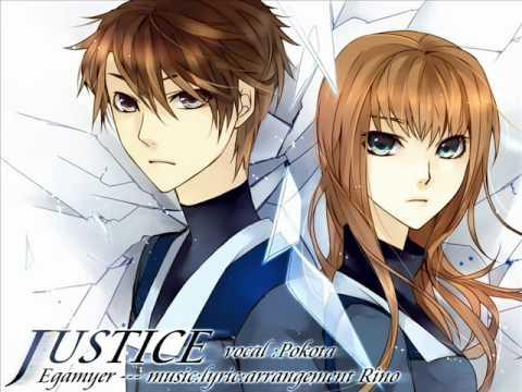 エガマイヤー Vol.2 JUSTICE - 01 JUSTICE.mp3
