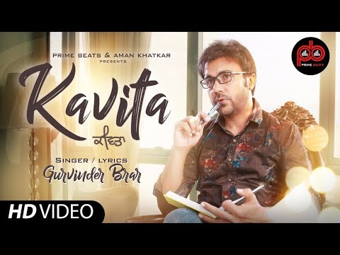 KAVITA | GURVINDER BRAR LATEST SONG | PRIME BEATS
