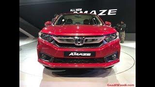 Honda Amaze 2018 India Walkaround Overview 🔥🔥