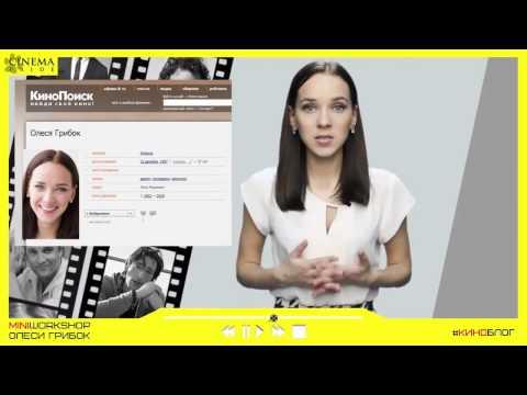 /main/23 - Кино онлайн - Фильмы