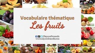 Vocabulaire français thématique - Le nom des fruits - Fruits in French - أسماء الفاكهة بالفرنسية