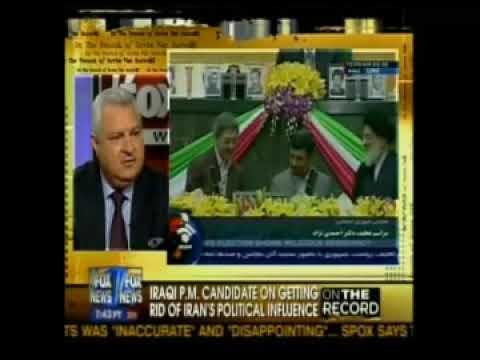 Fox channel interview with Sheikh Tarik Al-Abdullah