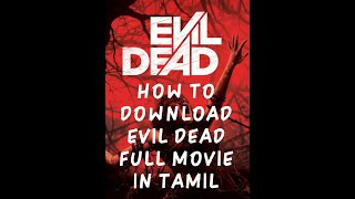 How To download Evil Dead movie Tamil Dubbed explained in Tamil