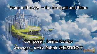Urara in the Sky - for Trumpet and Piano accompaniment 《Urara in t...