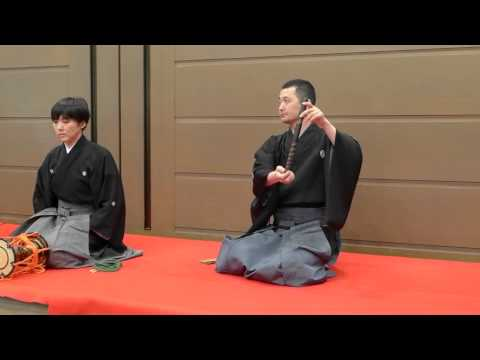 Introduction to Noh Music Part 1