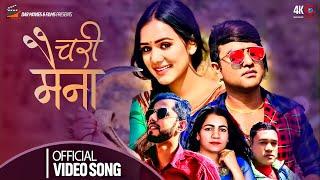 Chari Maina | चरी मैना | Geetadevi & Bibek Chaulagain FT. Ayushma Karki, Sanjib Thakuri