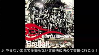 6th Album「DON'T LOOK BACK」ダイジェスト
