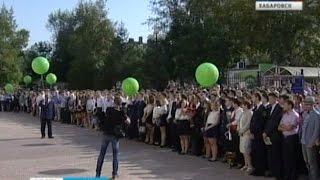 Вести-Хабаровск. В. Шпорт поздравил студентов с Днем знаний
