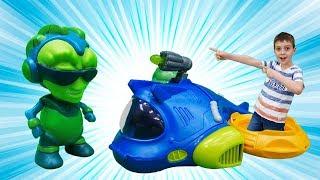 Ігри для хлопчиків в інопланетян — Розпакування іграшок — Экзоджини (Exogini)