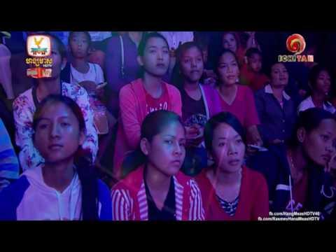 Chhorn Sovannareach@ ICHITAN Concert, Hang Meas HDTV, 21-May-2017