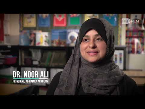 NNLM Al Hamra Academy July 2019