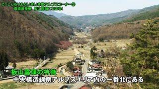 伊那市広報番組「い~なチャンネル(平成28年4月16日放送分)」