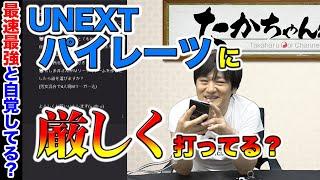【多井隆晴】みんなの質問に答えてみた3rd:PART_44【Mリーガー】