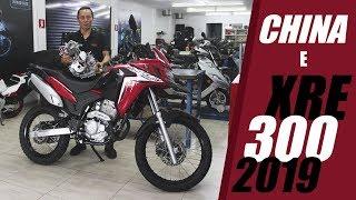 CHINA E TUDO SOBRE A NOVA XRE 300 2019! - MOTO.com.br