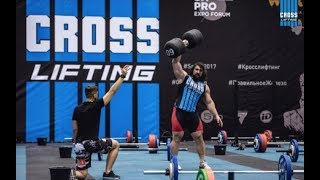 2017 Crosslifting WORLD CUP / Men +110 kg