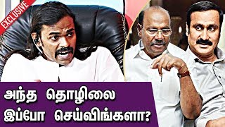 PMK - AIADMK Alliance | Hari Nadar Exclusive Interview | Nadar Makkkal Sakthi | BJP | nba 24x7 thumbnail