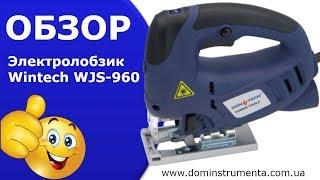 Лобзик електричний Wintech 960.Електролобзик огляд.