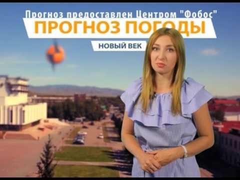 ПРОГНОЗ ПОГОДЫ - в Кызыле на 18 июля 2017 года