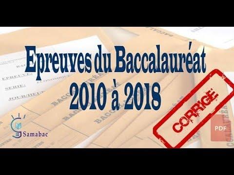 BAC 2019: COMMENT RÉUSSIR UNE DISSERTATION ET UN COMMENTAIRE DE PHILOSOPHIE