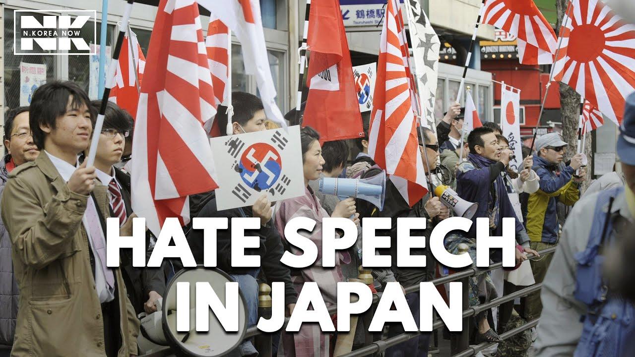 Japan's anti-Korean hate speech: British journalist's view