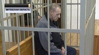В Шумилино вынесли приговор виновнику резонансной дорожной аварии