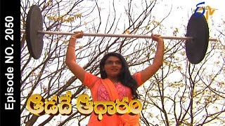 Aadade Aadharam - 13th February 2016 - ఆడదే ఆధారం – Full Episode No 2051