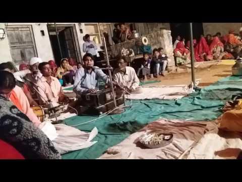 Vinod bamniya sangliya Dhooni bhajan