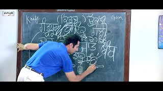 Oh My Pyo Ji | New Punjabi Movie | Part 4 0f 6 With English Subtitles| Latest Punjabi Movies 2014