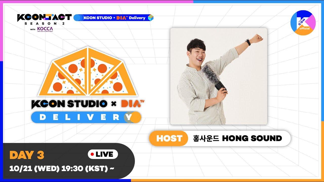 홍사운드 (HONG SOUND) | [KCON STUDIO X DIA TV Delivery DAY 3]