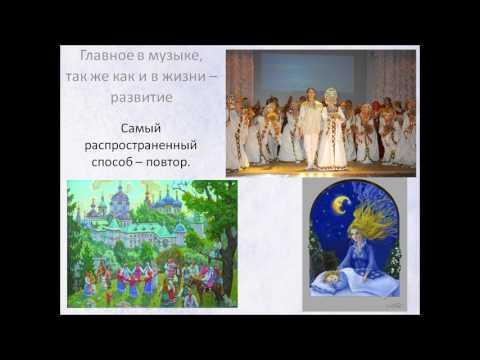 презентация музыкальная драматургия развитие музыки 7 класс