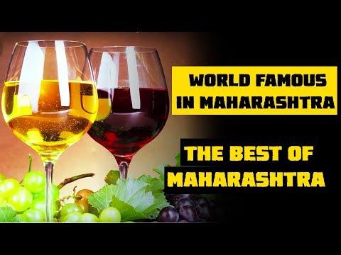 The Best of Maharashtra | World Famous in Maharashtra | CafeMarathi