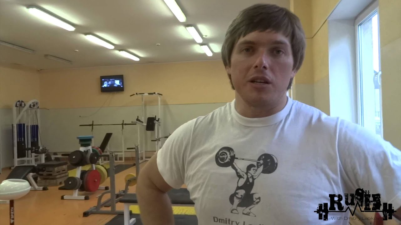 Dmitry Lapikov training 21.10.15 base period (Eng sub ...