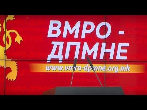Прес конференција на ВМРО ДПМНЕ 17 05