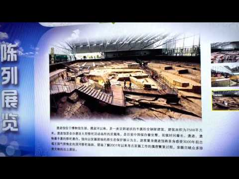 Jinsha Site Museum - Chengdu - China (2)