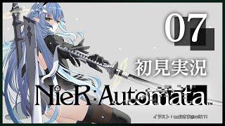 【ニーアオートマタ:NieR:Automata】これは呪いか。それとも罰か。3週目ラスト!!(※ネタバレあり)【雪花ラミィ/ホロライブ】